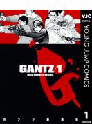 ≪期間限定 20%OFF≫【セット商品】GANTZ 全37巻 ≪完結≫
