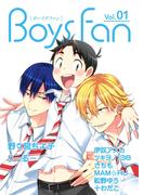 BOYS FAN vol.01(ボーイズファン)