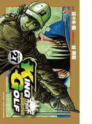 KING GOLF 27(少年サンデーコミックス)