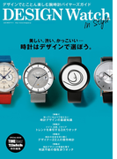 DESIGN Watch In Style