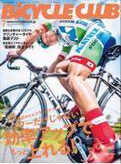 BiCYCLE CLUB 2016年7月号 No.375