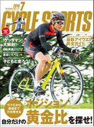 CYCLE SPORTS (サイクルスポーツ) 2016年 7月号