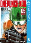 ワンパンマン 5(ジャンプコミックスDIGITAL)