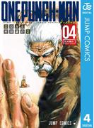 ワンパンマン 4(ジャンプコミックスDIGITAL)