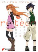 【全1-3セット】re:teen(電撃コミックスNEXT)