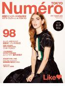 Numero Tokyo 16年7・8月合併号