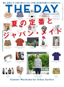 THE DAY No.17 2016 Early Summer Issue(サンエイムック)