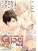 Qpa vol.48 エロ(Qpa)