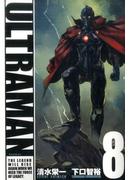 ULTRAMAN 8 (HCヒーローズコミックス)
