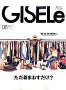 GISELe (ジゼル) 2016年 08月号 [雑誌]