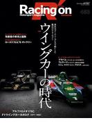 Racing on No.483(Racing on)