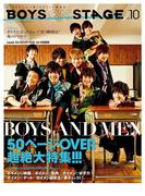 別冊CD&DLでーた BOYS ON STAGE vol.10(エンターブレインムック)