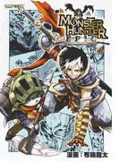 【全1-3セット】モンスターハンター EPIC(カプ本コミックス)