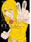 ササナキ(4)(角川コミックス・エース)