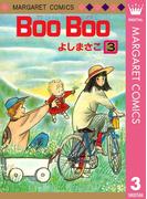 Boo Boo 3(マーガレットコミックスDIGITAL)