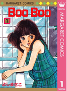 Boo Boo 1(マーガレットコミックスDIGITAL)