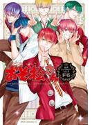 おそ松さん公式アンソロジーコミック 【F6】(MFC ジーンピクシブシリーズ)