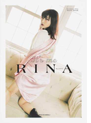 It's me RINA SCANDAL RINA Style Book