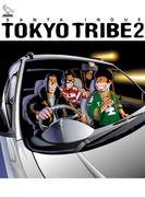【1-5セット】TOKYO TRIBE2