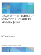 Essays on the History of Scientific Thought in Modern Japan