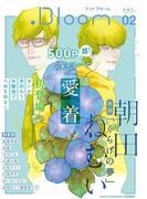 .Bloom ドットブルーム vol.02 2016 Summer