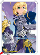 【全1-3セット】Fate/Grand Order 電撃コミックアンソロジー(電撃コミックスNEXT)