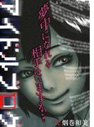 アイドルブログ(mobaman-F)