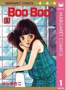 【全1-4セット】Boo Boo(マーガレットコミックスDIGITAL)