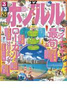 るるぶホノルル'17(るるぶ情報版(海外))