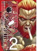 テラフォーマーズ外伝アシモフ 2 (ヤングジャンプコミックスGJ)