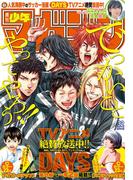 週刊少年マガジン 2016年32号[2016年7月6日発売]