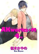 AKworks+M4