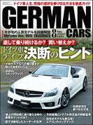 GERMAN CARS【ジャーマンカーズ】2016年8月号(GERMAN CARS)