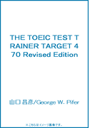THE TOEIC TEST TRAINER TARGET 470 Revised Edition