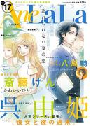 AneLaLa Vol.17(AneLaLa)