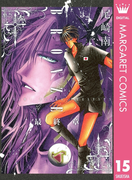 BRONZE -Special Edition- 15(マーガレットコミックスDIGITAL)
