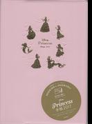 Disney Princess手帳 2017