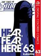 BLEACH カラー版 63(ジャンプコミックスDIGITAL)