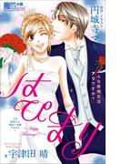FCルルルnovels はぴまり ~Happy Marriage!?~3 こんな新婚生活アリですか?(ルルル文庫)