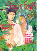 BOYS FAN vol.04 sideL(ボーイズファン)