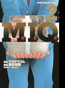 M.I.Q.(2)