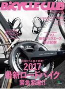 BiCYCLE CLUB 2016年9月号 No.377