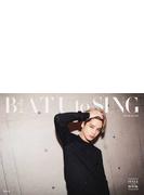 B to the ATU to SING STYLE BOOK−Batusing−