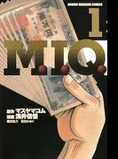 【全1-3セット】M.I.Q.