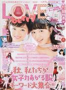 LOVEberry JS→JKのためのファッション♡コスメ♡ヘアアレBOOK♥ vol.3