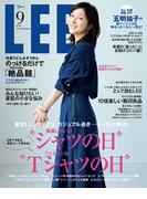 LEE 2016年9月号