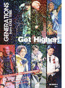 Get Higher! GENERATIONS from EXILE TRIBE