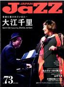 JAZZ JAPAN 2016年 10月号 [雑誌]
