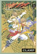 ツバサ -WoRLD CHRoNiCLE- ニライカナイ編(3)