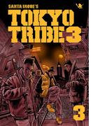 TOKYO TRIBE3 第3巻